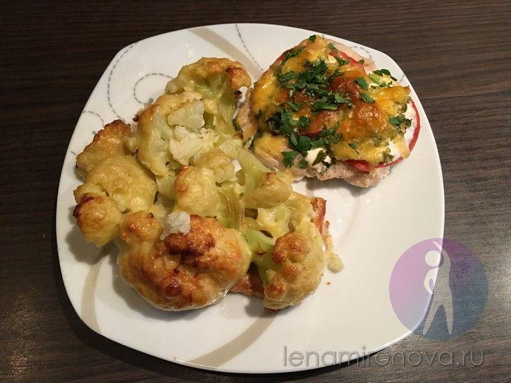 курица и цветная капуста на тарелке