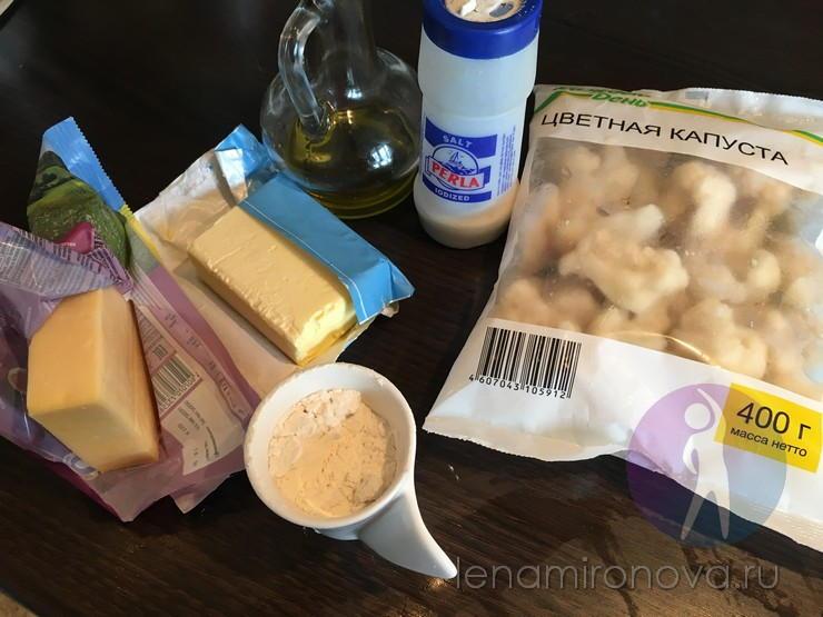 Продукты для капусты под бешамель