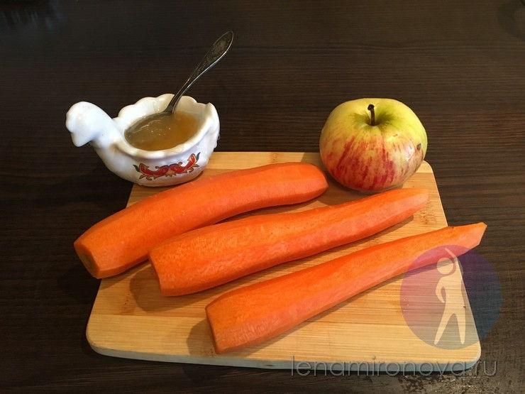 морковь, яблоко, мед