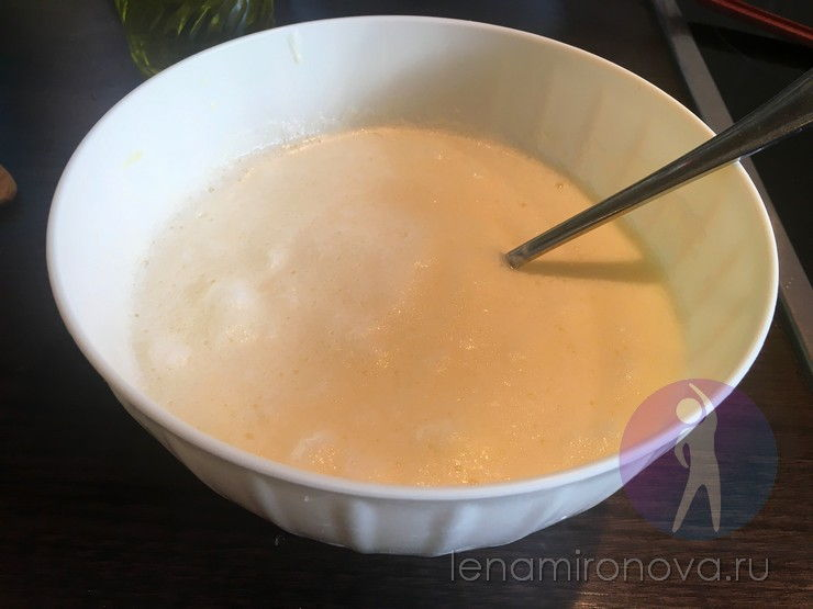 Взбитая яично-белковая смесь