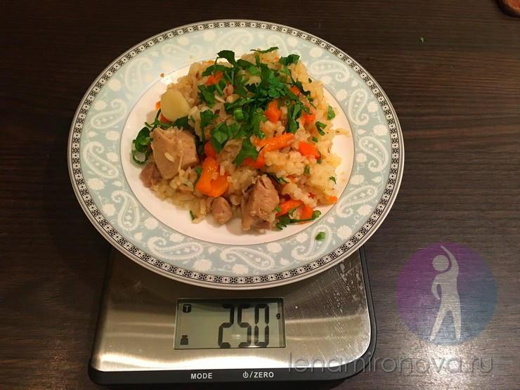 тарелка с пловом 250 г на весах