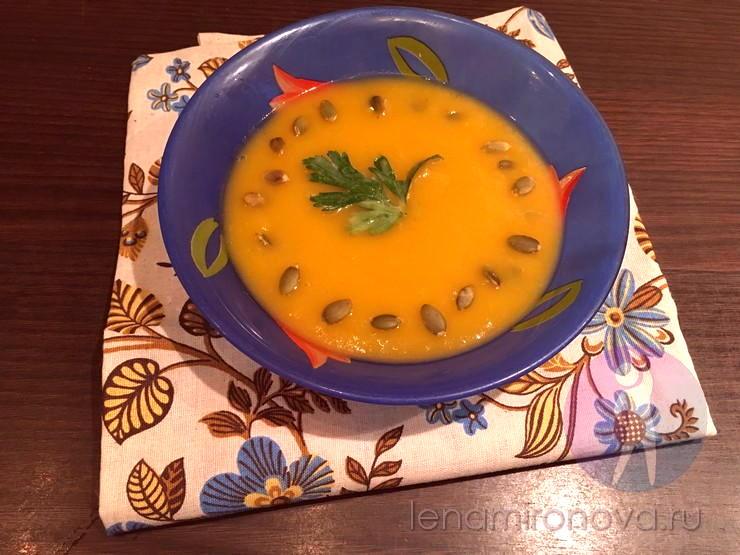 Подача супа-пюре
