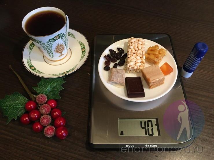 40 грамм сладостей на весах