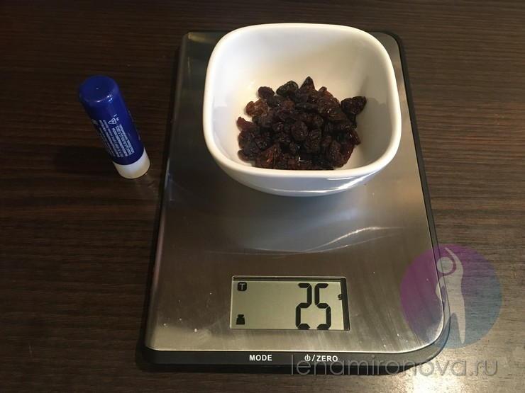 изюм 25 грамм