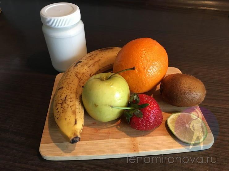 Банан, яблоко, апельсин, киви, лайм, клубника, йогурт