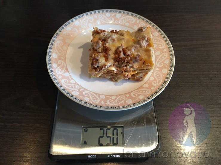 250 грамм лазаньи весах