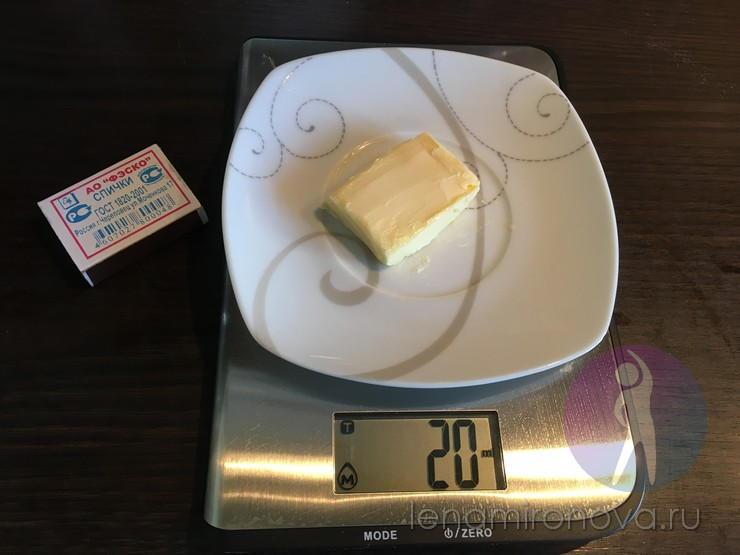 20 грамм сливочного масла