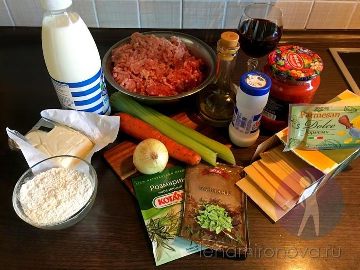 ингредиенты для классической лазаньи