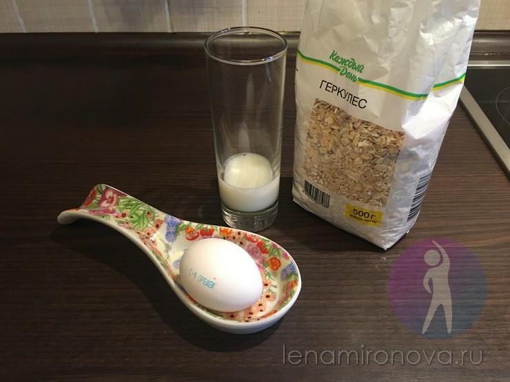яйцо, геркулес, молоко
